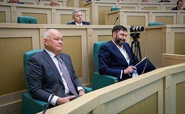 Дмитрий Кисилев иКирилл Вышинский