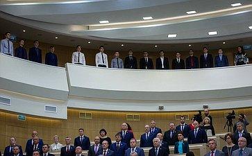 Звучит гимн России перед началом 463-го заседания Совета Федерации