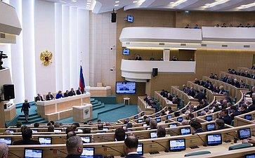 Триста сорок второе заседание Совета Федерации