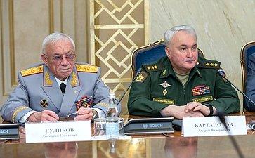 Анатолий Куликов иАндрей Картаполов