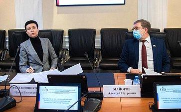 Ирина Рукавишникова иАлексей Майоров
