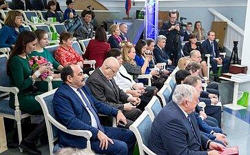 Торжественная церемония награждения победителей VIII Всероссийского конкурса городов «Семья игород»— растем вместе»