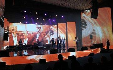 Входе торжественного открытия форума состоялся концерт сучастием известных артистов, втом числе, музыкального коллектива «Хор Турецкого»