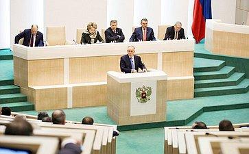 Триста сорок пятое заседание Совета Федерации