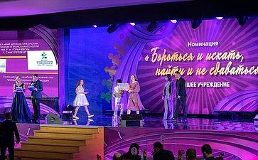 Инна Святенко приняла участие внаграждении лауреатов Всероссийской премии «Будем жить!» замужество ивклад вборьбу против рака