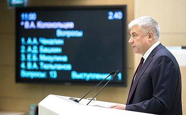 Министр МВД РФ В. Колокольцев