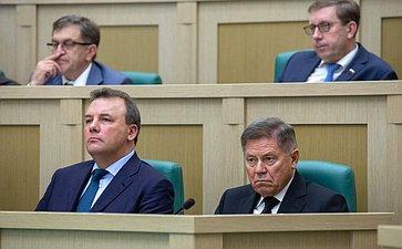 440-е заседание Совета Федерации
