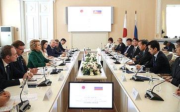 Встреча Валентины Матвиенко сГенеральным секретарем Либерально-демократической партии Японии Тосихиро Никаи