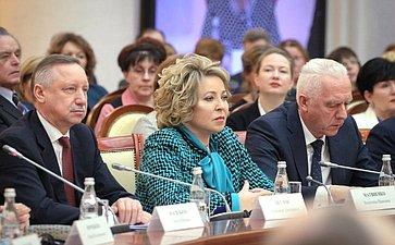 В.Матвиенко приняла участие вработе Х Образовательного форума «Современное образование: код эпохи»