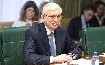 Расширенное заседание Рабочей группы помониторингу внешней деятельности, направленной навмешательство вовнутренние дела РФ