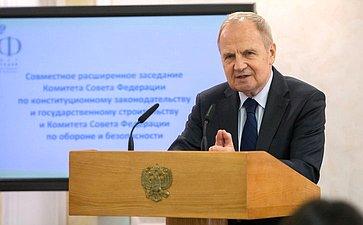 В. Зорькин