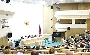505-е заседание Совета Федерации