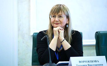Т. Ворожцова