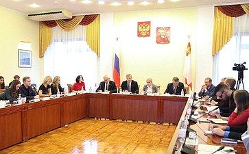 Заседания Дискуссионного клуба при Молодежном парламенте Вологодской области