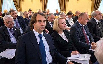 Заседание Президиума Научно-экспертного совета иСовета повопросам АПК натему «Обеспечение продовольственной безопасности РФ»