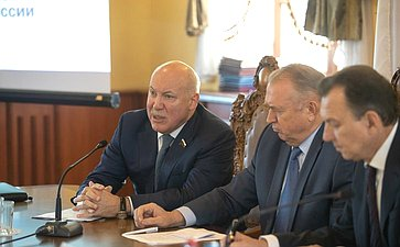 Дмитрий Мезенцев принял участие взаседании Совета делового сотрудничества