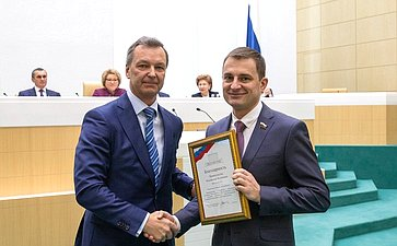 Андрей Яцкин иДмитрий Шатохин