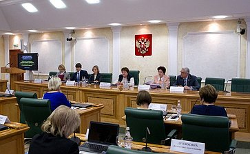 Парламентские слушания на тему «Практика и направления совершенствования проведения единого государственного экзамена в Российской Федерации»