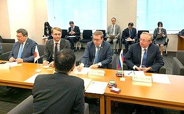 Визит делегации Комитета СФ поаграрно-продовольственной политике иприродопользованию иКомитета СФ поРегламенту иорганизации парламентской деятельности вЯпонию