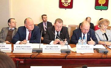 Выездное совещание Комитета СФ поаграрно-продовольственной политике иприродопользованию, посвященное совершенствованию законодательства вобласти развития сельскохозяйственной ипотребительской кооперации