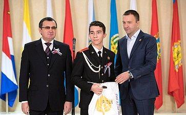 Торжественная церемония вручения паспортов юным гражданам Российской Федерации