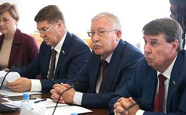 Выездное заседание Комитета Совета Федерации помеждународным делам