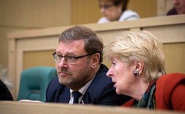 Константин Косачев иНаталия Дементьева