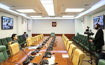 Совещание натему «Вопросы цифрового взаимодействия граждан иорганов государственной власти»