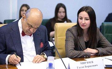 Г. Мирзоев иН. Абросова