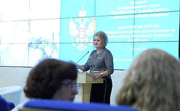 Лилия Гумерова приняла участие вработе Всероссийского заседания координационного совета Уполномоченных поправам ребенка вРФ «Десятилетие детства»