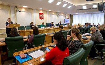 Пленарное заседание IV Всероссийского образовательно-кадрового форума «Траектория развития»