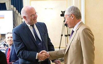 Встреча А. Климова сделегацией Института Европы при Цюрихском университете