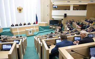 Зал Заседаний. 426-е заседание Совета Федерации