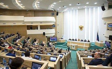 430-е заседание Совета Федерации. Зал заседаний