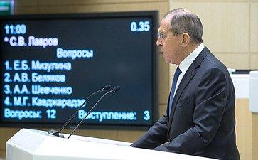 Министр иностранных дел России С. Лавров
