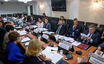 Расширенное заседание рабочей группы посовершенствованию законодательства всфере предупреждения семейного насилия