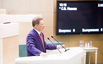 359-е заседание-8 Иванов