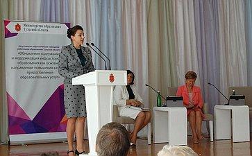 Ю. Вепринцева выступила напедагогическом совещании работников образования Тульской области