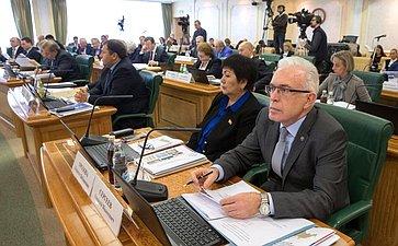 Заседание Организационного комитета VIII Невского международного экологического конгресса