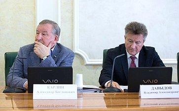Александр Карлин иВладимир Давыдов