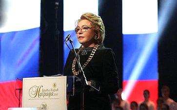 Выступление В. Матвиенко нацеремонии вручения премии «Фонда Карич» вНациональном театре вБелграде