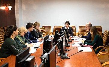 Совещание рабочей группы позаконодательному регулированию вопросов государственной молодежной политики