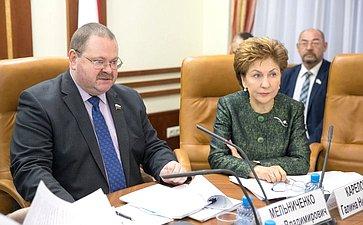 О. Мельниченко иГ. Карелова