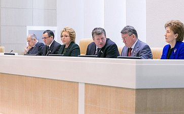 Президиум заседания Совета федерации