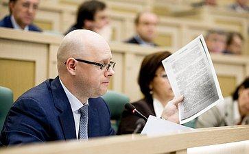 374-е заседание Совета Федерации Беляков