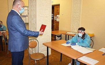 Олег Цепкин принял участие вголосовании попоправкам кКонституции
