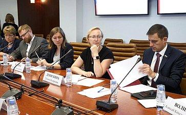 Семинар-совещание «Правовое регулирование обеспечения жителей отдаленных населенных пунктов доступом кобязательным общедоступным теле- ирадиоканалам»