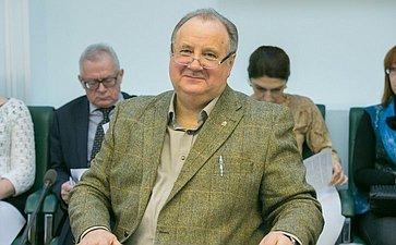 В. Кондрашин Заседание Комитета СФ понауке образованию икультуре