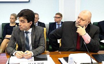 «Круглый стол» натему «Практика применения законодательства РФ вчасти включения сведений вреестр лиц, уволенных всвязи сутратой доверия»