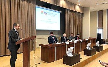 Заседание Секции 1. «Реализация совместных молодежных проектов Союзного государства»